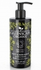 Body lotion Mint & Bergamot, 275 ml, Greenscape